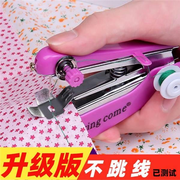 携帯型小型ミニ手動ミシン家庭用多機能小型手作業ポケット付きミニ裁縫機