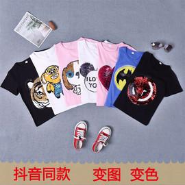 蜘蛛侠童装儿童亮片t恤变色双面女宝宝短袖纯棉男童夏装美队蝙蝠图片