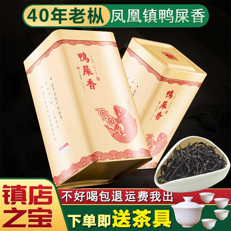 Чай Фэн Хуан Дань Цун Артикул 560369703839