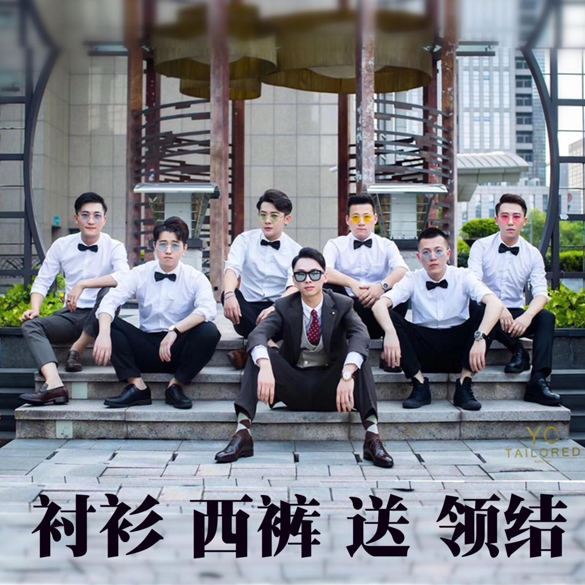 伴郎服装衬衫西裤马甲套装男秋季新郎结婚礼服背带裤兄弟装三件套