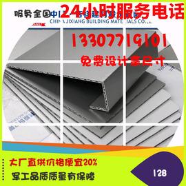 上海吉祥铝复合板瓦楞板氟碳漆50丝A级防火三维铝单板幕墙装饰板