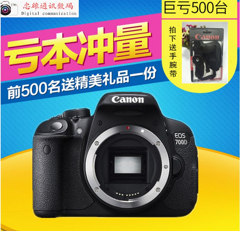 现货佳能700D套机(18-55mm)STM 全新单反 专业入门 高清相机 旅游