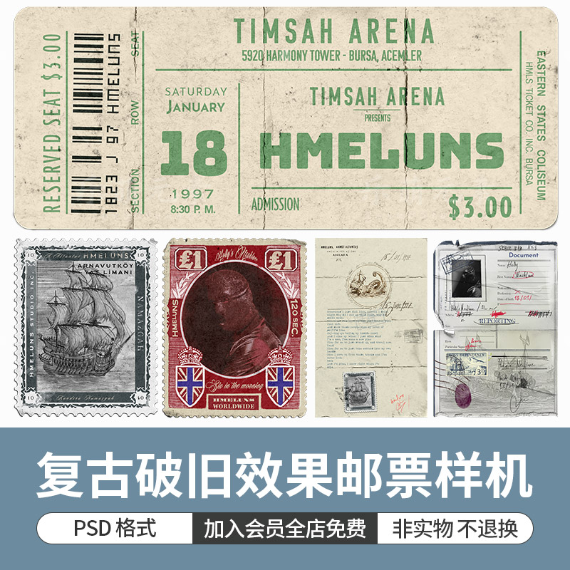 PS design template retro worn effect stamp Postcard ticket coupon commodity label display drawing machine