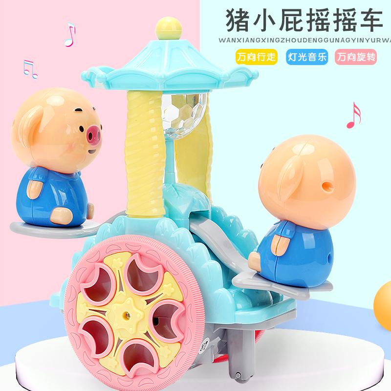 儿童音乐玩具宝宝益智0-1-3-6周岁男孩子2女孩4小孩5女童开发智力