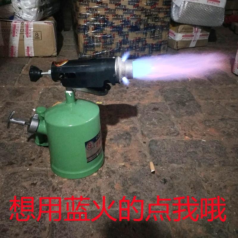 [汽油喷] свет бесплатная доставка по китаю [柴油煤油喷] свет [喷火枪家用烧毛器手提户外喷] свет [喷火] свет