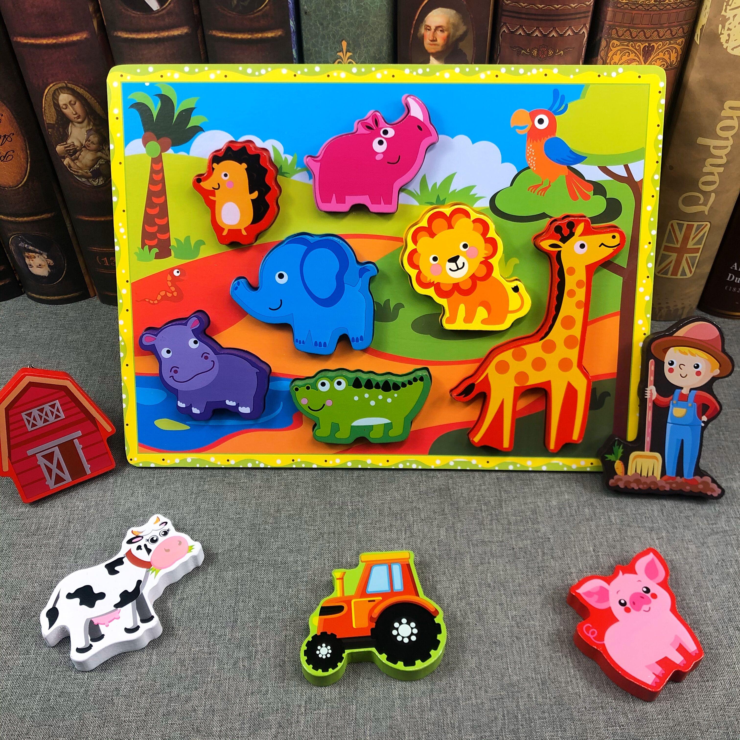 婴幼儿童手抓板立体拼图玩具男女孩子宝宝动物认知早教益智力拼板