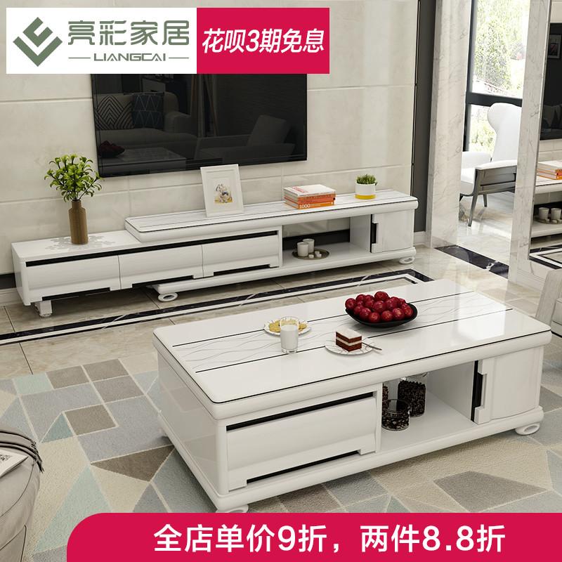 Комплекты мебели Артикул 559644700724