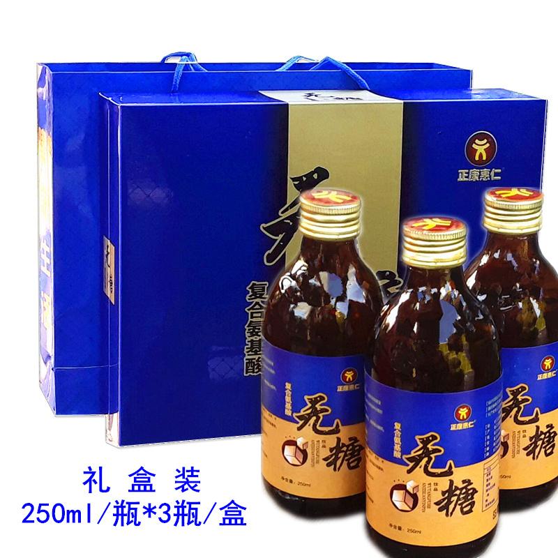 Украшения для китайского Нового года /  Китайские фонарики Артикул 44915050666