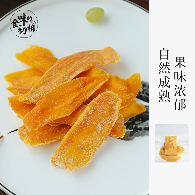 食味的初相柬埔寨进口芒果芒果干满13.90元可用1元优惠券