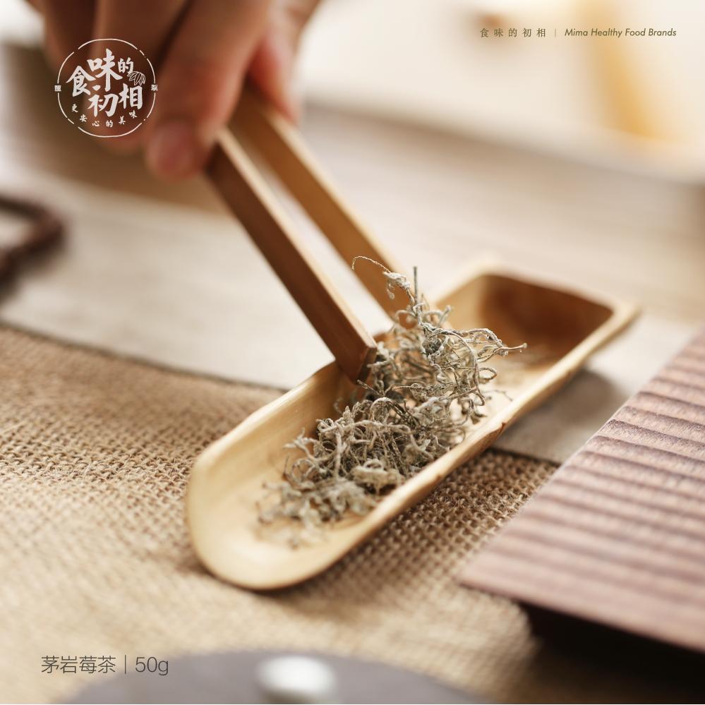 Еда вкус из рано фаза чжан мир дикий тростник рок клубника чай земля семья из бог бессмертный трава 50g