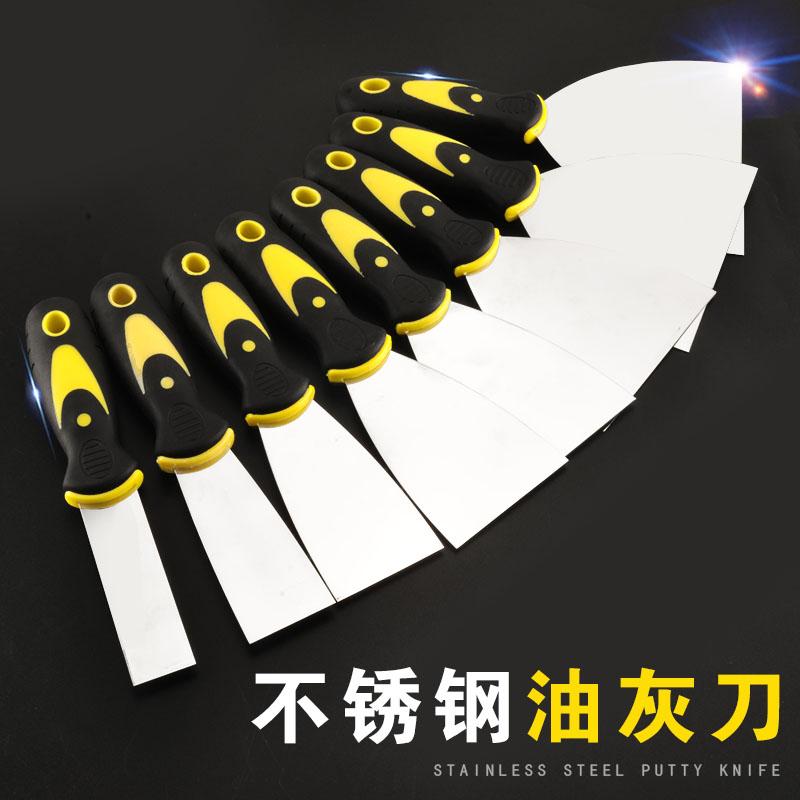 不锈钢加厚 1寸-6寸 油灰刀 铲刀 清洁腻子刀 批刀 抹泥刀 刮刀