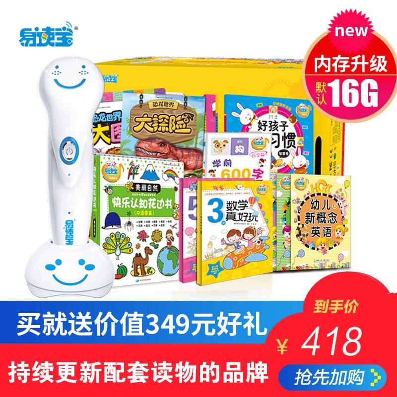 Детские электронные книги / Электронные ручки для чтения Артикул 18056660607
