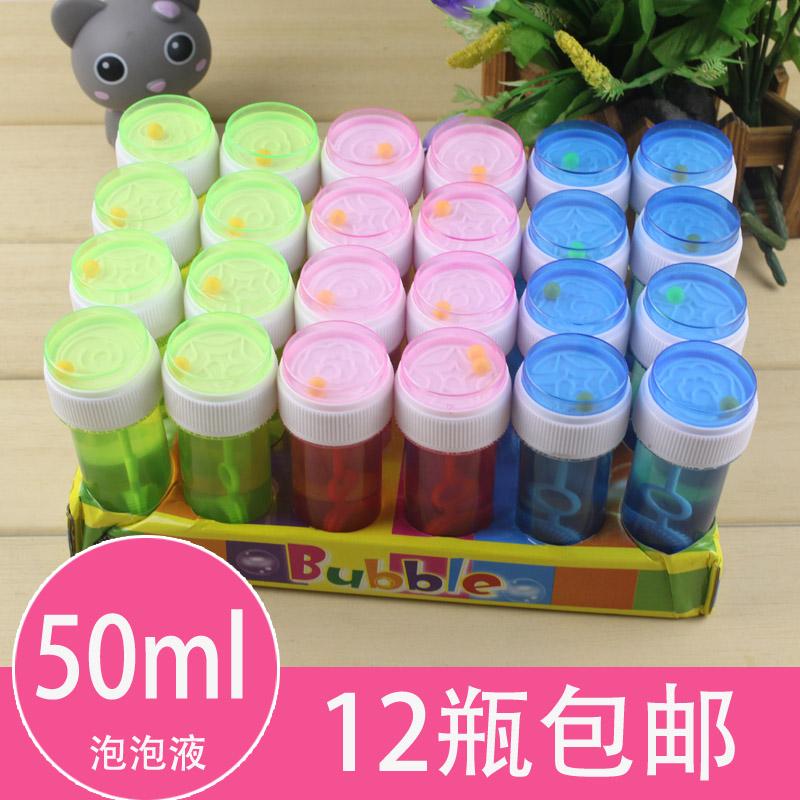 12瓶50ml泡泡水儿童吹泡泡玩具摄影道具户外泡泡棒学生礼物泡泡液