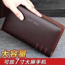 男士大码手包软皮手拿包男大容量长款双拉链钱包商务多卡位手抓包