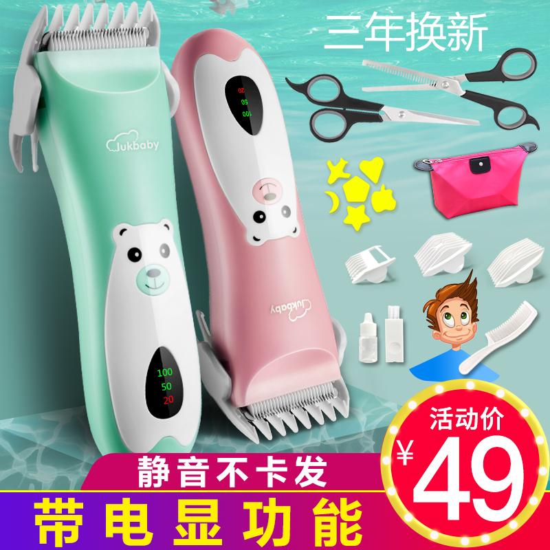 婴儿理发器超静音剃头发推剪自己小孩剃发推子家用宝宝幼儿童神器