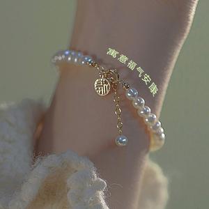 回馈款!闺蜜新年福牌天然珍珠手链