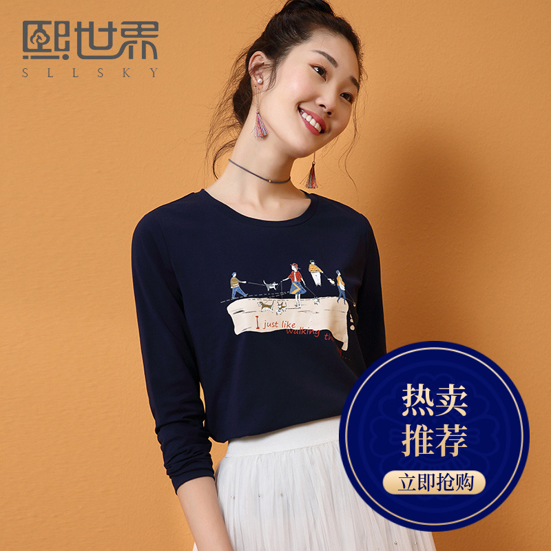 熙世界修身印花长袖圆领T恤女2018夏新款韩版通勤上衣女113LT063
