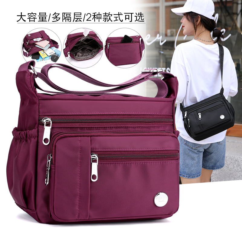 Nylon bag womens straddle bag womens new canvas middle aged and old womens bag large capacity mothers sail bag womens shoulder bag