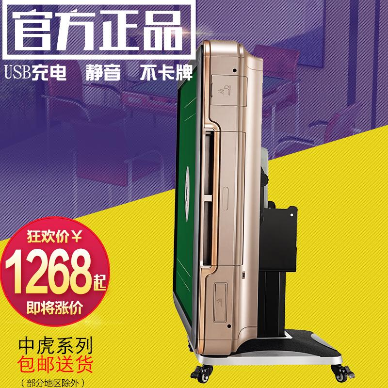 【 официальная качественная продукция 】 автоматический маджонг машинально бытовой электрический отъезжать сложить немой маджонг стол обеденный стол двойной четыре машинально