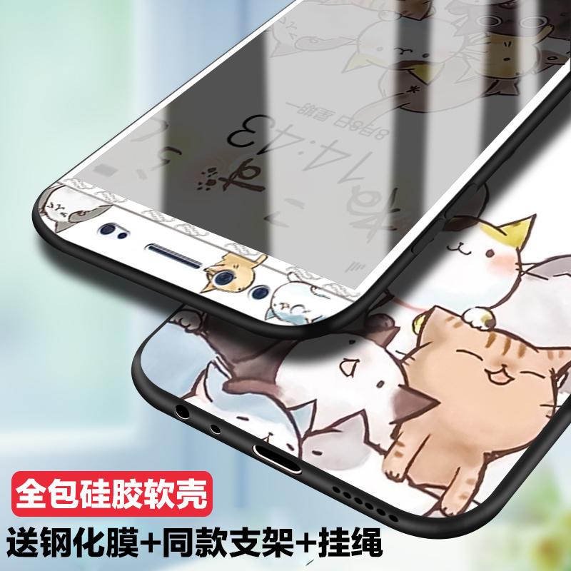 苹果5s手机壳女款硅胶苹果se手机套iphone5s钢化膜全屏韩国苹果5s卡通可爱潮男可爱防摔软壳新款五潮流