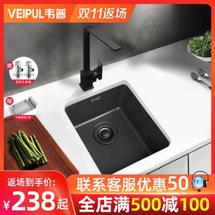 黑色纳米吧台迷你小水槽单槽套餐304不锈钢厨房阳台小水池洗菜盆