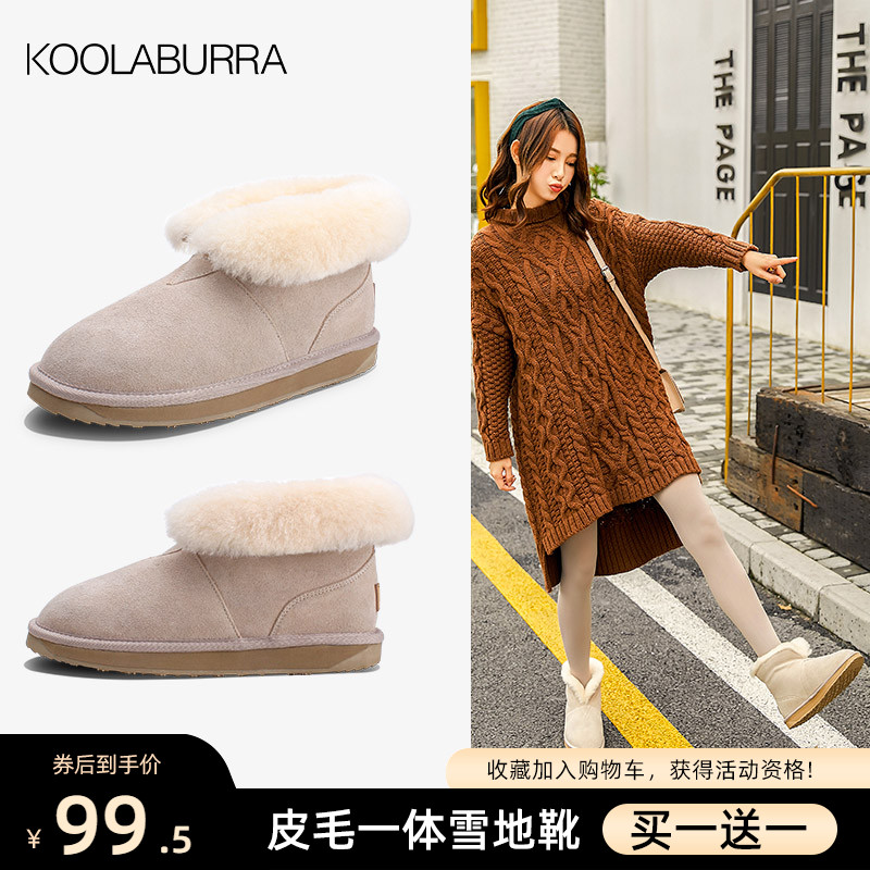 Snow boots, womens short boots, fur and fur integrated, fur mouth 2020 new student short tube winter bread shoes, plush pedal