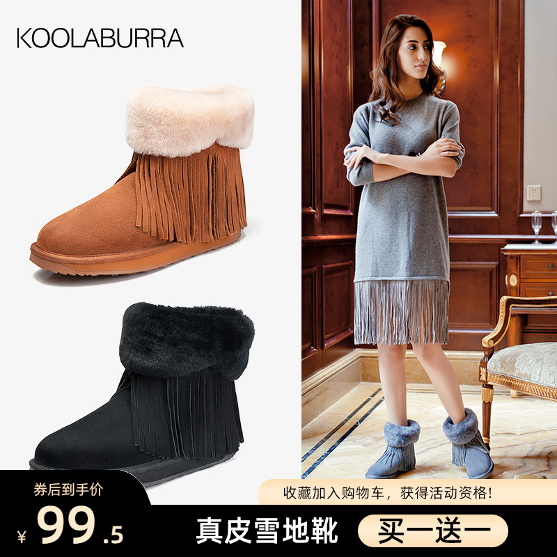 Koolaburra snow boots womens winter boots leather frosted short boots flat heel Plush tassel womens Boots