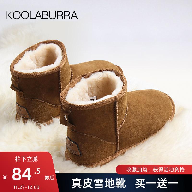 koolaburra雪地靴女短筒冬季真皮短靴加绒平底防滑加厚中筒棉鞋女