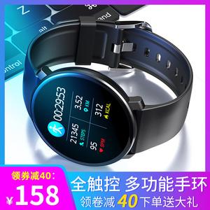 领20元券购买多功能运动智能手环女小米华为手表