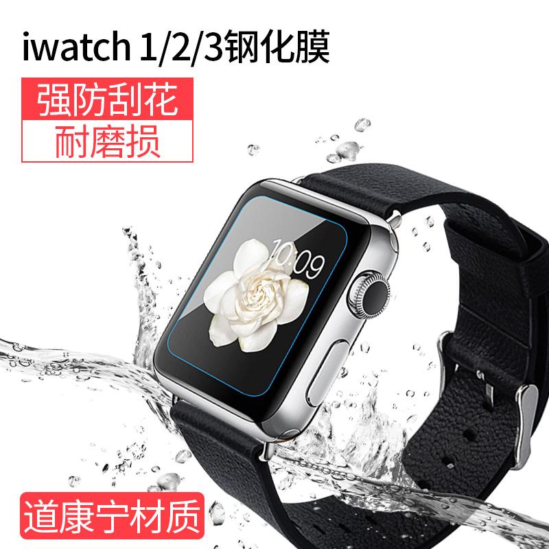 Время мысль Apple Watch упрочненного iWatch фольга apple watch защитной пленки применимый 42mm