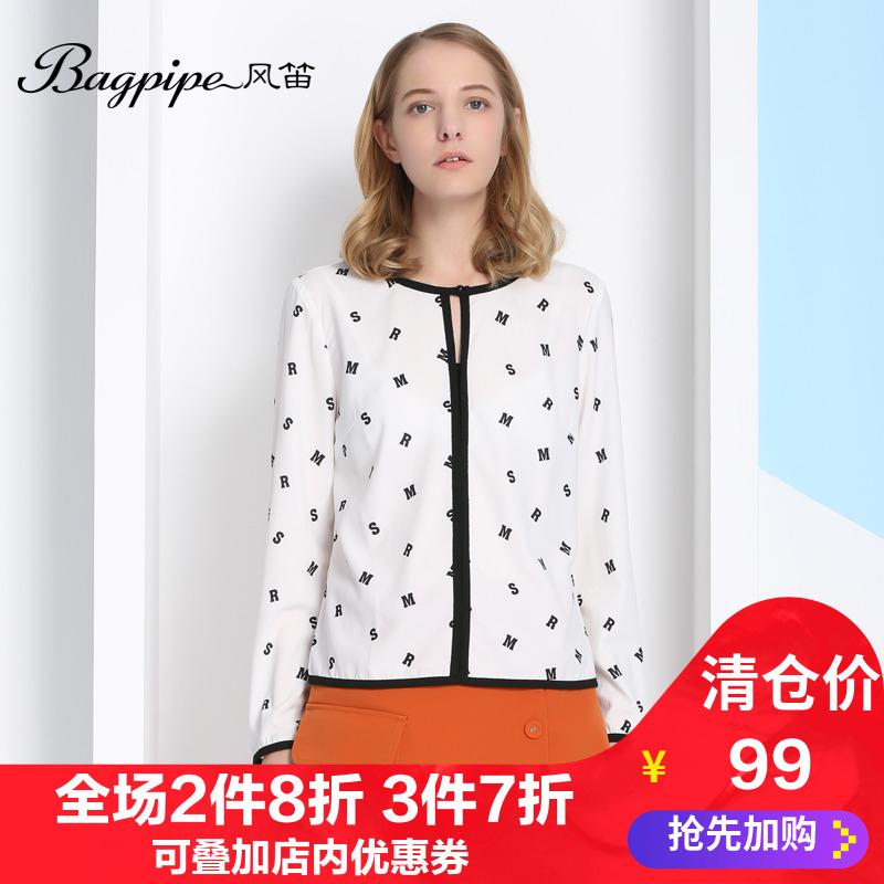风笛2018新款春季女士蕾丝衫打底衫女装上衣雪纺衫63645