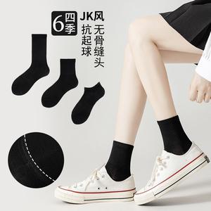 100%纯棉袜子女黑色ins夏季中筒袜