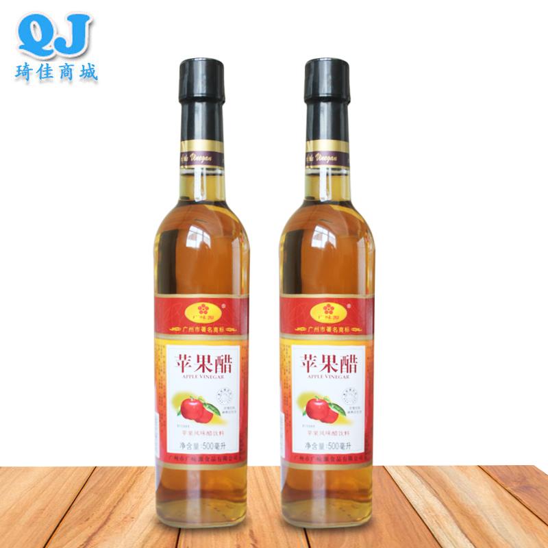 2瓶装广味源苹果醋500ml*2 清肠泡香蕉水果醋纯浓缩苹果风味饮料