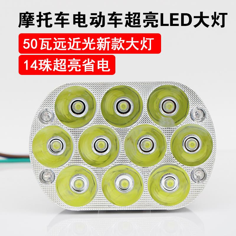 Электромобиль свет мотоцикл лампочка ultrabright led фары скутер свет ремонт прожектор ultrabright ближнего и дальнего света свет 12v