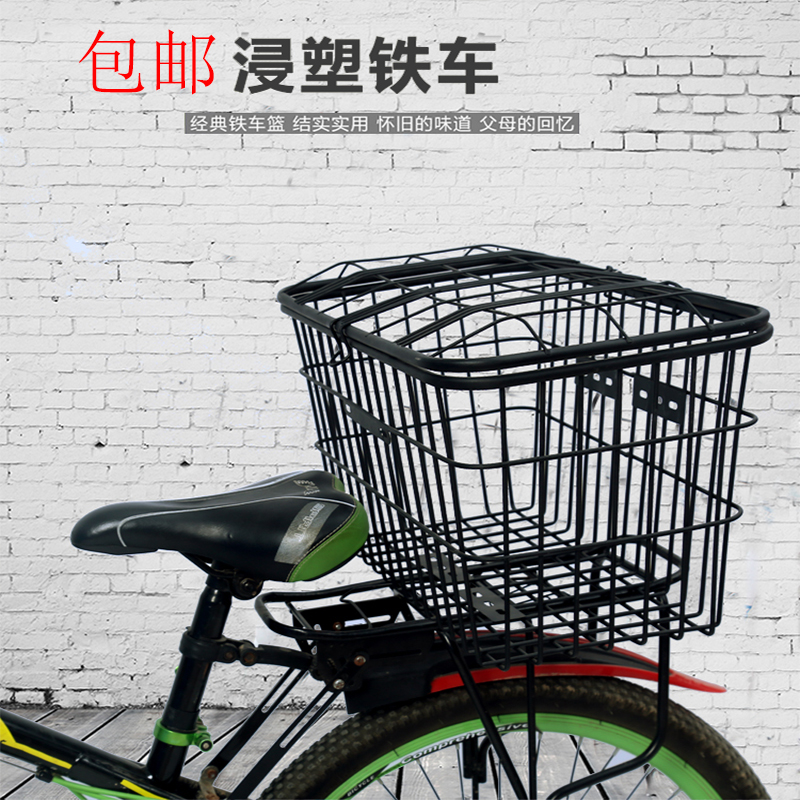 加大自行车后座车筐山地带盖子宠物篮后置折叠电动三轮车前书包娄