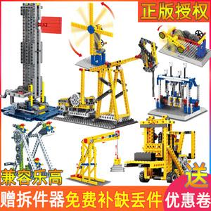 机械齿轮拼装小颗粒积木教育电动科技益智科普电子机器男女孩玩具