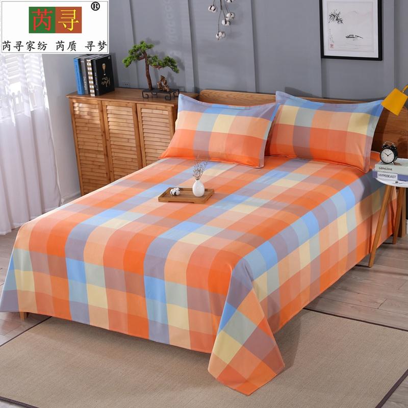 芮寻纯棉精梳棉老粗布床单单件被套全棉加厚加密舒柔1.51.8m2.0米