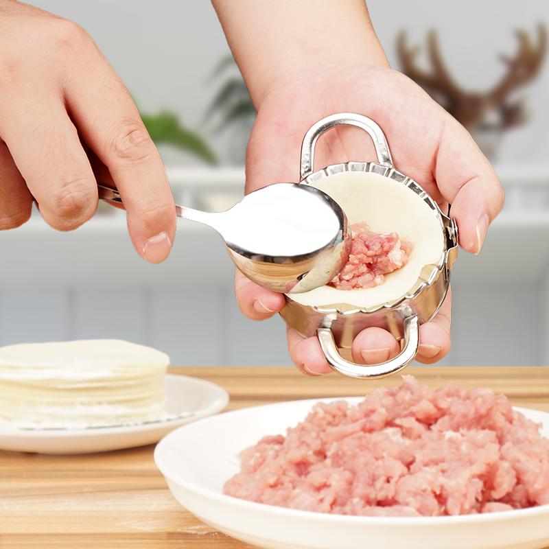 家用包饺子神器包邮 饺子皮机创意水饺模具饺子器机厨房小工具
