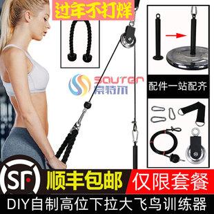 自制健身器材改装配件DIY家用高位下拉飞鸟器械滑轮钢丝绳铃片托图片