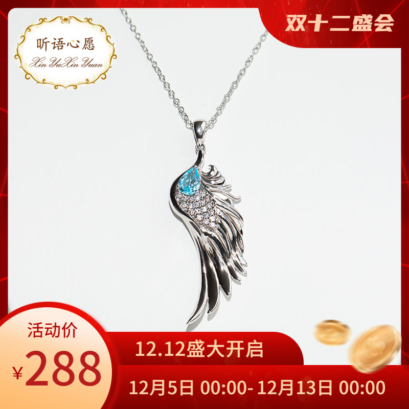 Xinyu wish exclusive original design S925 silver plated Angel Wings Necklace creative Pendant