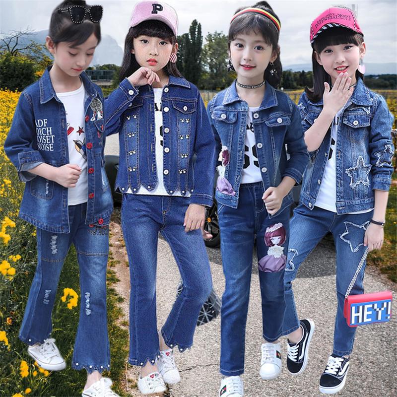 女童套装2019新款春牛仔套装两件套洋气儿童春秋休闲绣花外套裤子