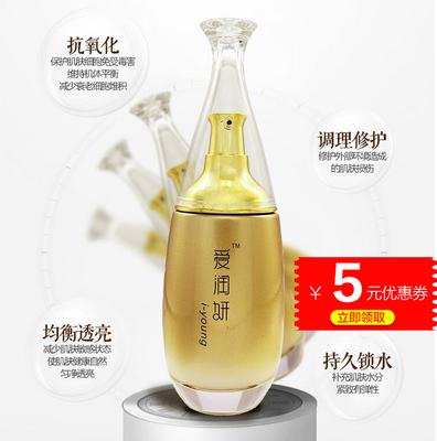爱润妍玻尿酸补水保湿乳液正品透明质酸100ML化妆品控油细致正品