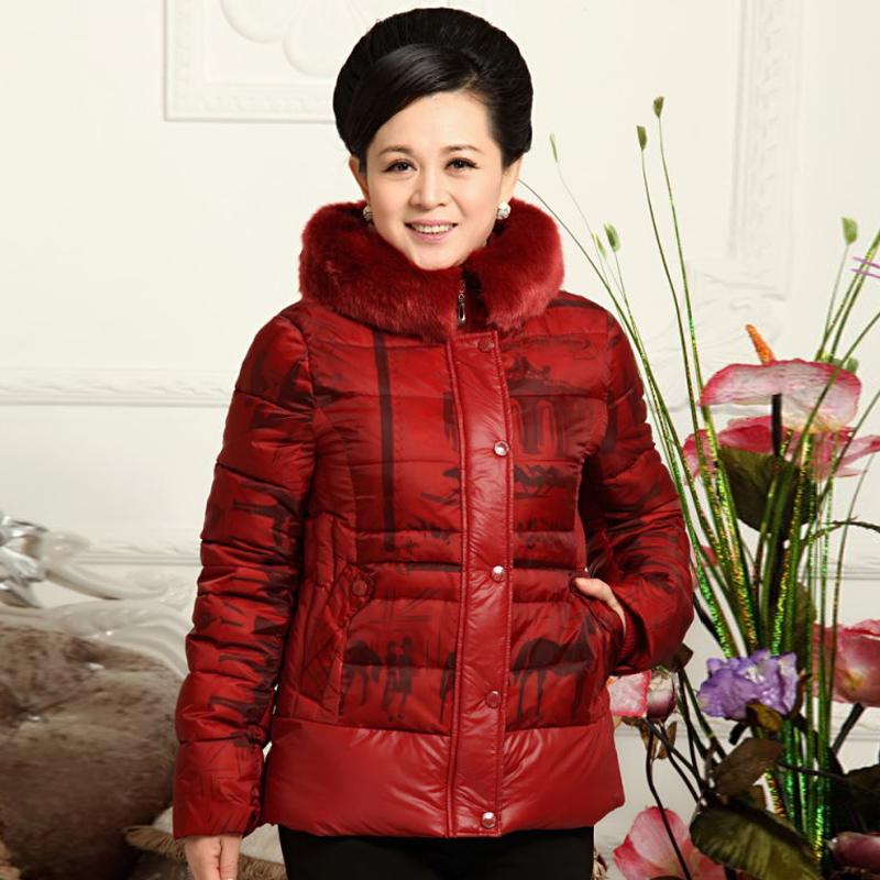 天天特价中老年女装新款妈妈装冬装棉袄时尚女士棉服外套棉衣女