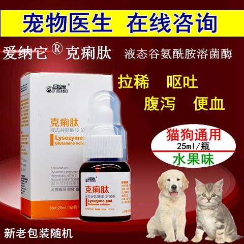Лекарственные препараты для кошек и собак Артикул 546163461047
