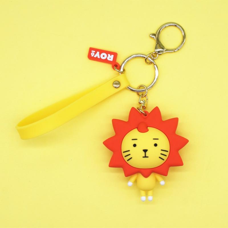 ROY6王源同款莱阳狮子挂件学生钥匙扣女可爱个性卡通配饰包包挂件