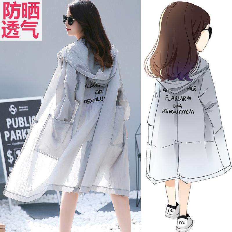 欧洲站防晒衣女中长款2018夏季新款韩版宽松白色大码沙滩薄款开衫