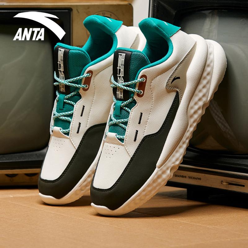 Спортивная обувь для детей Артикул 600828445228
