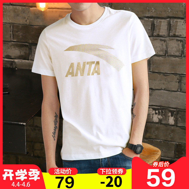 Anta short sleeve t-shirt men's new half sleeve official website breathable logo round neck casual sportswear in spring and summer 2020