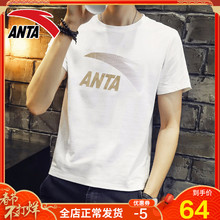Anta short-sleeved T-shirt men's 2019 spring and summer new half-sleeve official website genuine big logo round neck casual sportswear