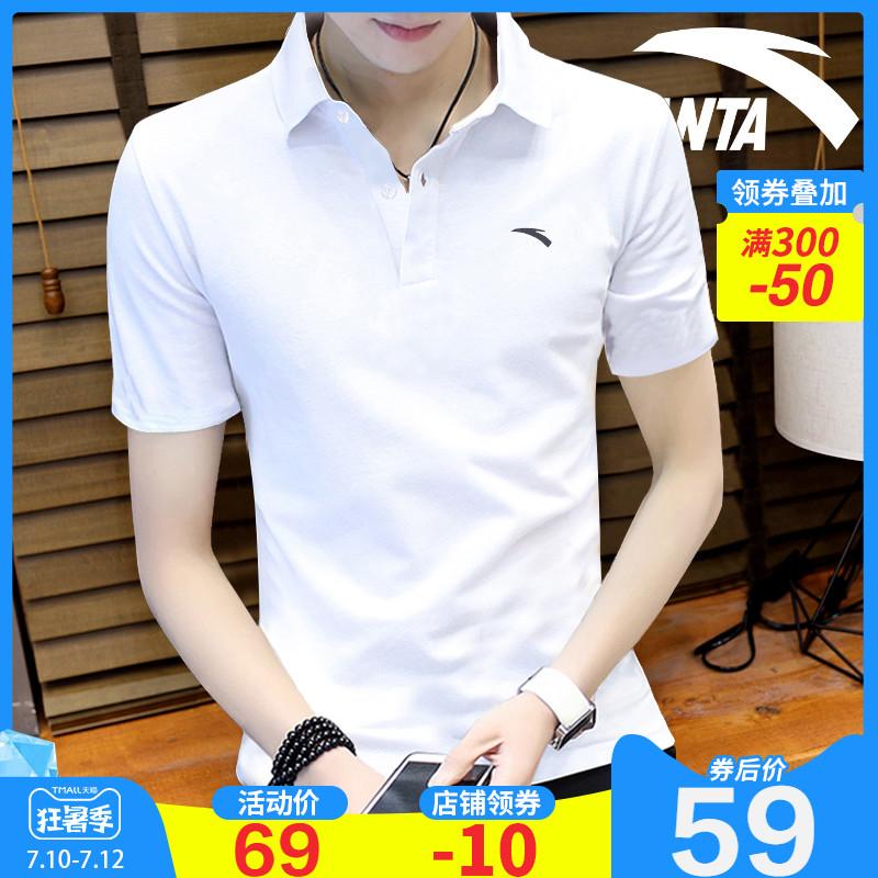 Спортивные рубашки Поло Артикул 569812363123